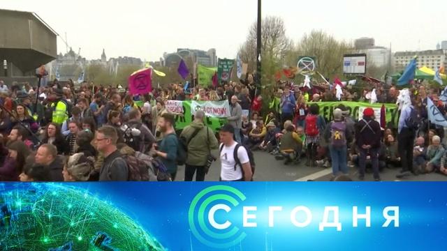 17 апреля 2019 года. 00:00.17 апреля 2019 года. 00:00.НТВ.Ru: новости, видео, программы телеканала НТВ