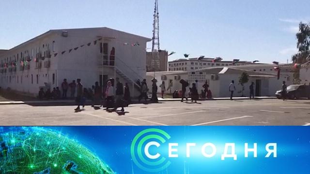17 апреля 2019года. 07:00.17 апреля 2019года. 07:00.НТВ.Ru: новости, видео, программы телеканала НТВ
