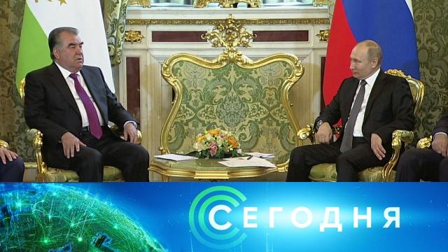 17 апреля 2019 года. 16:00.17 апреля 2019 года. 16:00.НТВ.Ru: новости, видео, программы телеканала НТВ