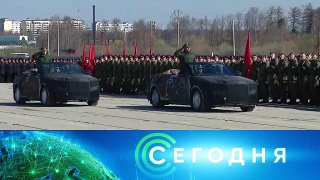 17 апреля 2019 года. 19:00.17 апреля 2019 года. 19:00.НТВ.Ru: новости, видео, программы телеканала НТВ