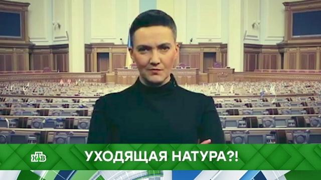 Выпуск от 17апреля 2019года.Уходящая натура?!НТВ.Ru: новости, видео, программы телеканала НТВ