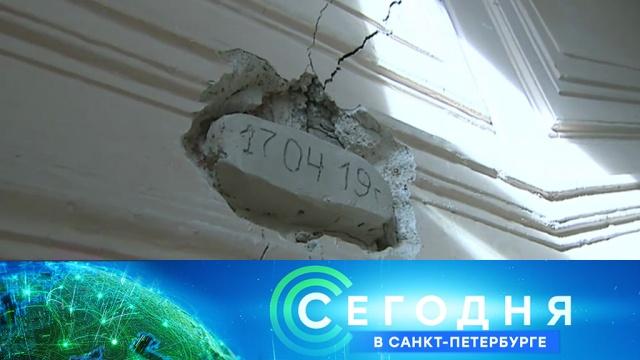17 апреля 2019 года. 19:20.17 апреля 2019 года. 19:20.НТВ.Ru: новости, видео, программы телеканала НТВ