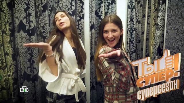 Фэшн-эксперимент для юных участниц проекта «Ты супер!».НТВ.Ru: новости, видео, программы телеканала НТВ