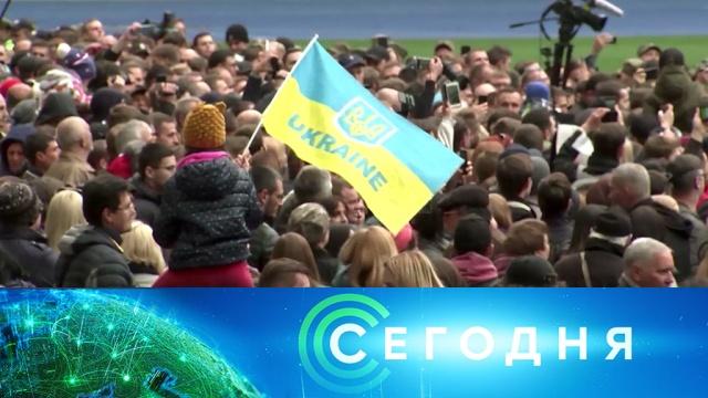 18апреля 2019года. 00:00.18апреля 2019года. 00:00.НТВ.Ru: новости, видео, программы телеканала НТВ