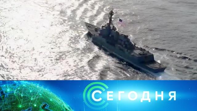 18 апреля 2019 года. 10:00.18 апреля 2019 года. 10:00.НТВ.Ru: новости, видео, программы телеканала НТВ