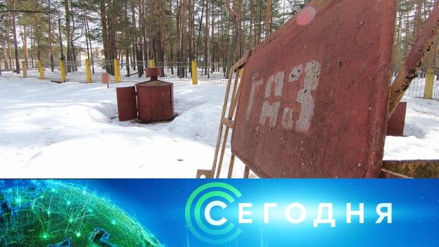 18 апреля 2019 года. 13:00.18 апреля 2019 года. 13:00.НТВ.Ru: новости, видео, программы телеканала НТВ