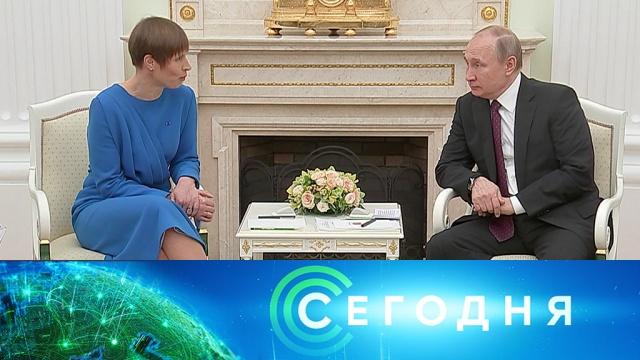 18апреля 2019года. 16:00.18апреля 2019года. 16:00.НТВ.Ru: новости, видео, программы телеканала НТВ