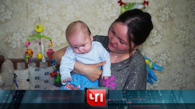 18 апреля 2019 года.18 апреля 2019 года.НТВ.Ru: новости, видео, программы телеканала НТВ