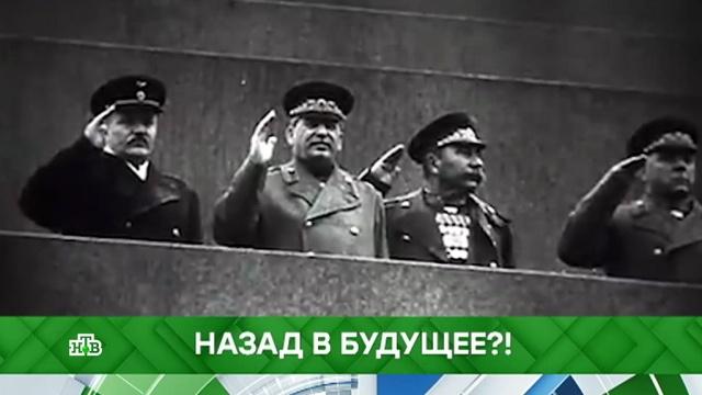 Выпуск от 18 апреля 2019 года.Назад в будущее?!НТВ.Ru: новости, видео, программы телеканала НТВ