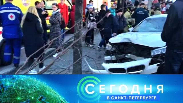18 апреля 2019 года. 19:20.18 апреля 2019 года. 19:20.НТВ.Ru: новости, видео, программы телеканала НТВ