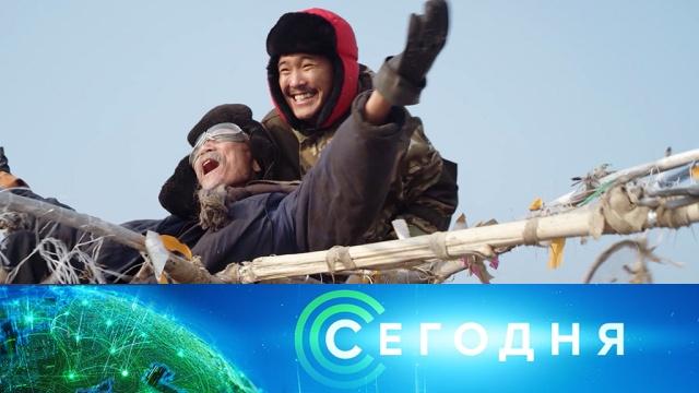 19апреля 2019года. 00:00.19апреля 2019года. 00:00.НТВ.Ru: новости, видео, программы телеканала НТВ