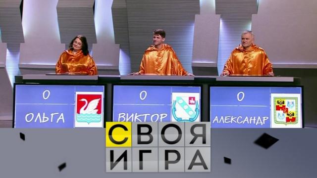 Выпуск от 20 апреля 2019 года.Выпуск от 20 апреля 2019 года.НТВ.Ru: новости, видео, программы телеканала НТВ