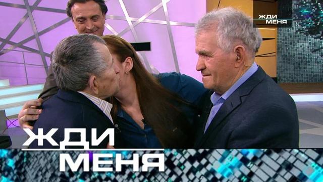 Выпуск от 19 апреля 2019 года.Выпуск от 19 апреля 2019 года.НТВ.Ru: новости, видео, программы телеканала НТВ