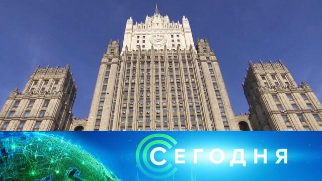 19 апреля 2019 года. 13:00.19 апреля 2019 года. 13:00.НТВ.Ru: новости, видео, программы телеканала НТВ