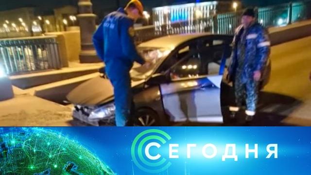 19 апреля 2019 года. 19:20.19 апреля 2019 года. 19:20.НТВ.Ru: новости, видео, программы телеканала НТВ