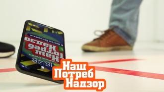 Тест на выживание для дорогого экрана: прочность стекла топового смартфона