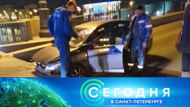 19 апреля 2019 года. 16:15.19 апреля 2019 года. 16:15.НТВ.Ru: новости, видео, программы телеканала НТВ