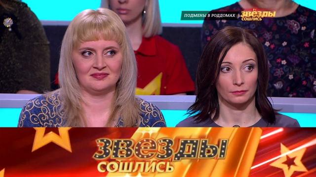 Выпуск семьдесят восьмой.Подмены младенцев в роддомах.НТВ.Ru: новости, видео, программы телеканала НТВ