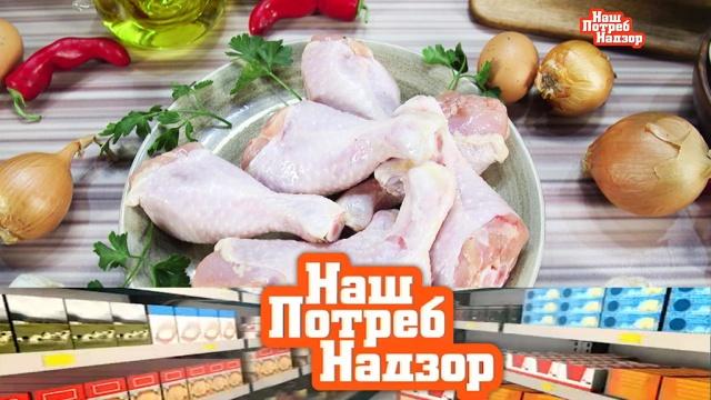 Проверка куриной голени из магазинов иточность приборов для измерения давления.Проверка куриной голени из магазинов иточность приборов для измерения давления.НТВ.Ru: новости, видео, программы телеканала НТВ