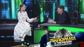 20апреля 2019года.20апреля 2019года.НТВ.Ru: новости, видео, программы телеканала НТВ