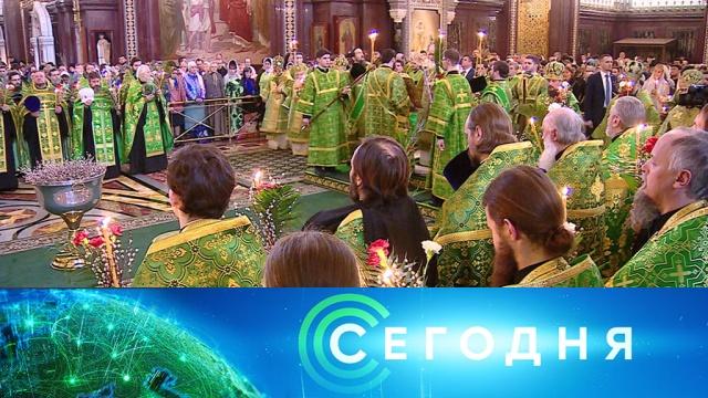 21 апреля 2019года. 08:00.21 апреля 2019года. 08:00.НТВ.Ru: новости, видео, программы телеканала НТВ