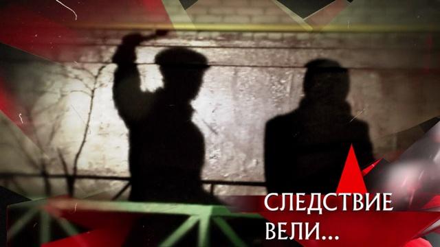 Выпуск от 21 апреля 2019 года.«Тень в переулке».НТВ.Ru: новости, видео, программы телеканала НТВ