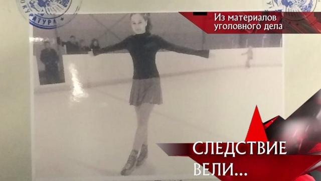 «Багровый лед».«Багровый лед».НТВ.Ru: новости, видео, программы телеканала НТВ