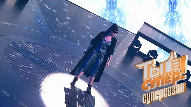 Не такая как все! Несравненная Диана Анкудинова иее суперномер, ошеломивший жюри.НТВ.Ru: новости, видео, программы телеканала НТВ