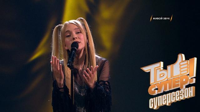 Безусловный талант! Кристина иее потрясающий голос снова удивили всех зрителей исудей.НТВ, Ты супер, дети и подростки, музыка и музыканты, премьера, фестивали и конкурсы.НТВ.Ru: новости, видео, программы телеканала НТВ