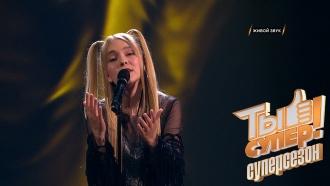 Безусловный талант! Кристина иее потрясающий голос снова удивили всех зрителей исудей