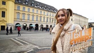 Сенсация первого сезона «Ты супер!»: Кристина Ашмарина— омечтах илюбимых людях