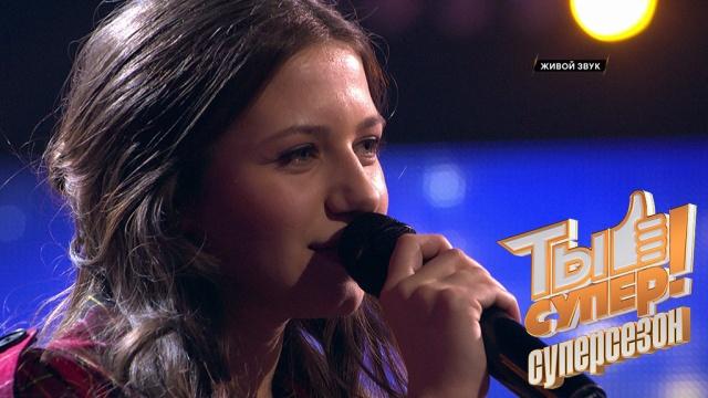 Робкая, но такая крутая! Лиза потрясающе спела, услышала «советы бывалых» иувидела сестру.НТВ.Ru: новости, видео, программы телеканала НТВ