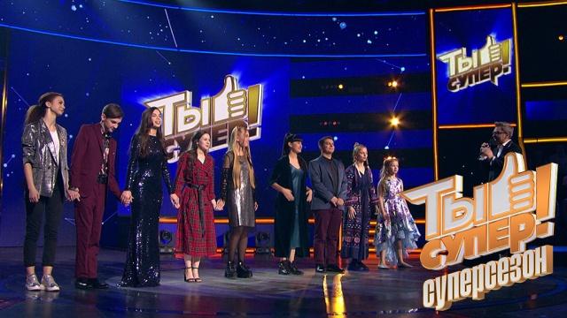 Выбор жюри: последние полуфиналисты суперсезона шоу «Ты супер!»
