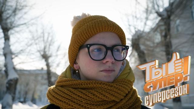 «Всегда прощаю»: Эля не держит зла на тех, кто ее предавал, имечтает найти друзей на проекте.НТВ.Ru: новости, видео, программы телеканала НТВ