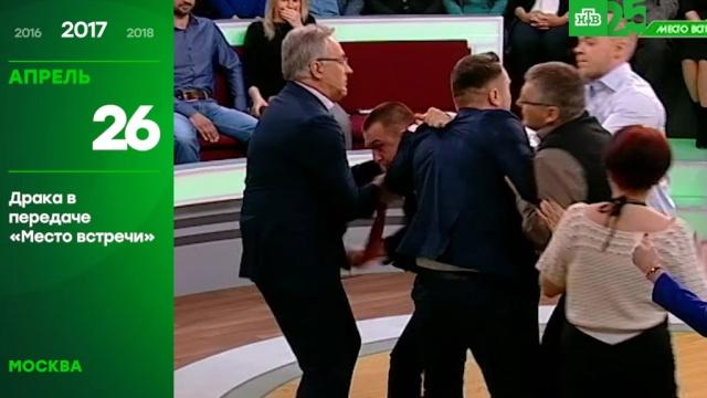 25лет глазами НТВ: 2мая.НТВ.Ru: новости, видео, программы телеканала НТВ