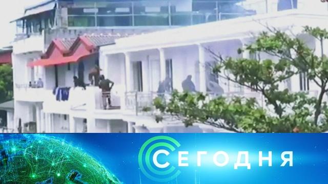 22 апреля 2019 года. 10:00.22 апреля 2019 года. 10:00.НТВ.Ru: новости, видео, программы телеканала НТВ