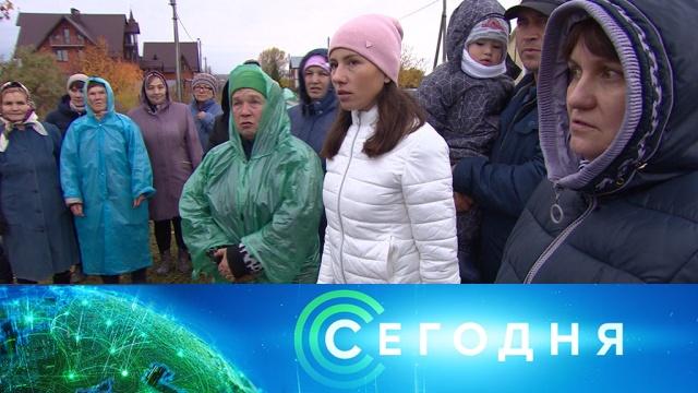22апреля 2019года. 16:00.22апреля 2019года. 16:00.НТВ.Ru: новости, видео, программы телеканала НТВ