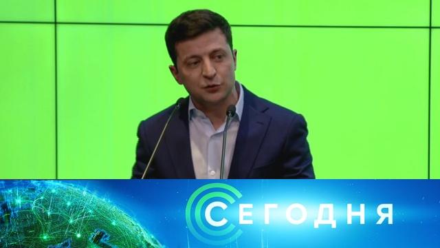 22 апреля 2019 года. 19:00.22 апреля 2019 года. 19:00.НТВ.Ru: новости, видео, программы телеканала НТВ