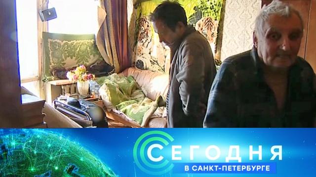 22 апреля 2019 года. 19:20.22 апреля 2019 года. 19:20.НТВ.Ru: новости, видео, программы телеканала НТВ