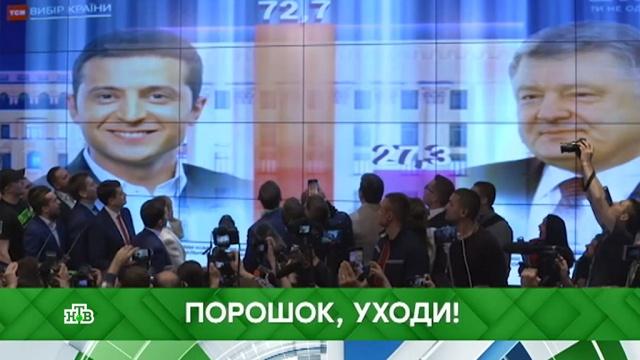 Выпуск от 22 апреля 2019 года.Порошок, уходи!НТВ.Ru: новости, видео, программы телеканала НТВ