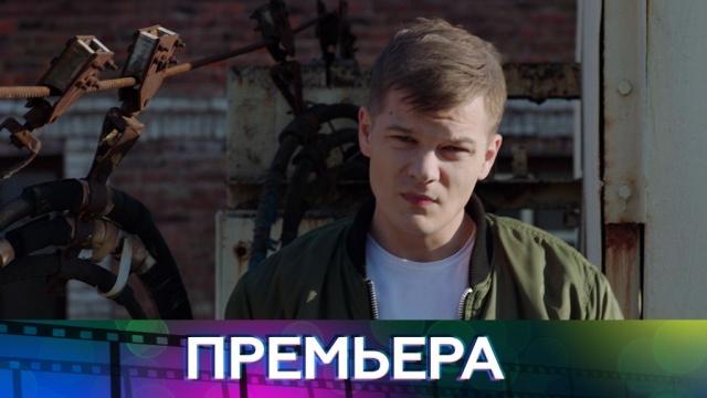 Захватывающий боевик «Отпуск за период службы»— премьера— 1мая в19:20.НТВ.Ru: новости, видео, программы телеканала НТВ