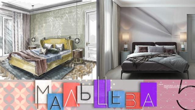 Выпуск от 23 апреля 2019 года.Спальня как произведение искусства, лишний вес и комплексы, топ отелей на вершинах гор.НТВ.Ru: новости, видео, программы телеканала НТВ