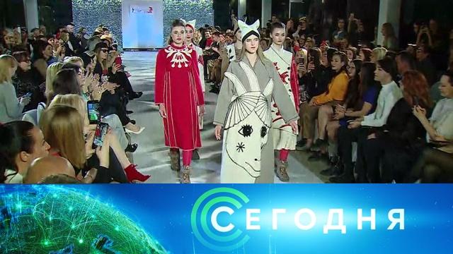 23 апреля 2019года. 07:00.23 апреля 2019года. 07:00.НТВ.Ru: новости, видео, программы телеканала НТВ