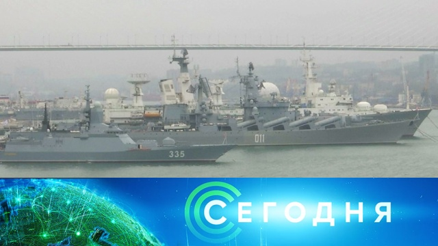 23 апреля 2019 года. 19:00.23 апреля 2019 года. 19:00.НТВ.Ru: новости, видео, программы телеканала НТВ