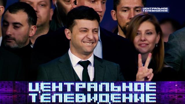Голосование «Центрального телевидения»: очем кроме главных тем недели вы хотите узнать вэту субботу, в19:00?НТВ.Ru: новости, видео, программы телеканала НТВ