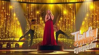 Первый полуфинал суперсезона «Ты супер!»— ввоскресенье в20:10.НТВ.Ru: новости, видео, программы телеканала НТВ