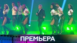 Праздничный концерт «Все звезды майским вечером»— 1мая в23:25.НТВ.Ru: новости, видео, программы телеканала НТВ