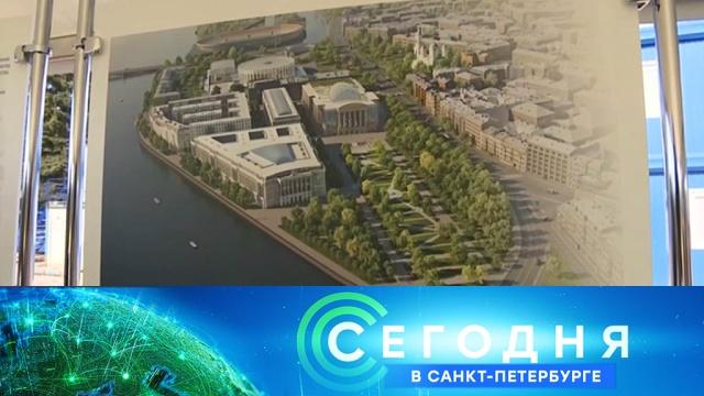 23 апреля 2019 года. 19:20.23 апреля 2019 года. 19:20.НТВ.Ru: новости, видео, программы телеканала НТВ
