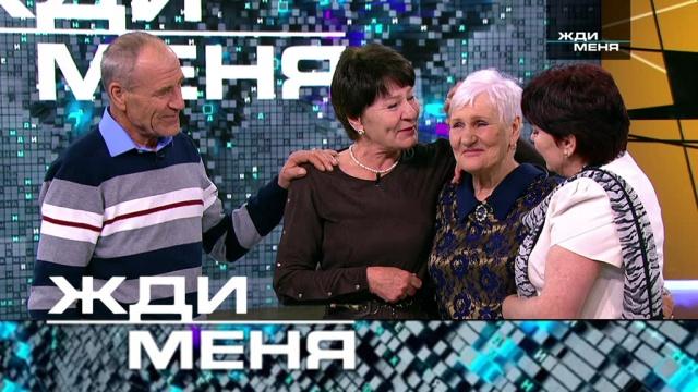 Выпуск от 26 апреля 2019 года.Выпуск от 26 апреля 2019 года.НТВ.Ru: новости, видео, программы телеканала НТВ