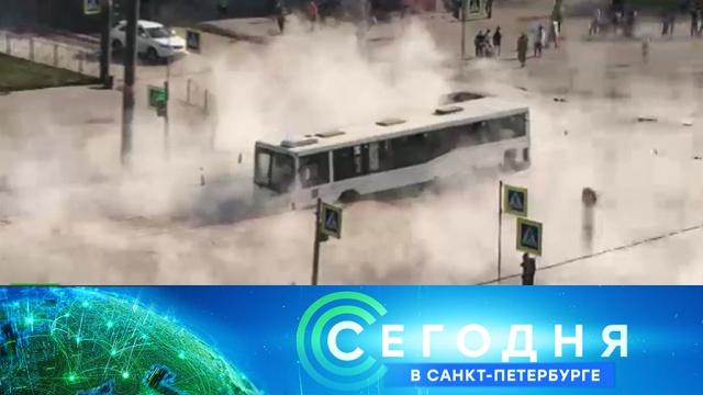 24 апреля 2019 года. 19:20.24 апреля 2019 года. 19:20.НТВ.Ru: новости, видео, программы телеканала НТВ